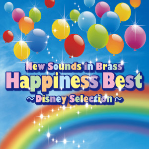 Naohiro Iwai的專輯New Sounds In Brass Happiness Best Disney Selection