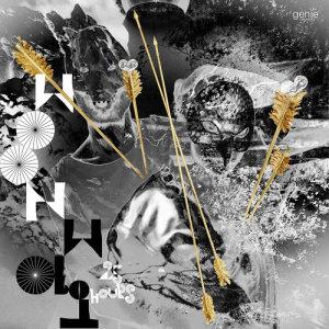 อัลบัม วุ่นวาย - Single ศิลปิน 25 Hours
