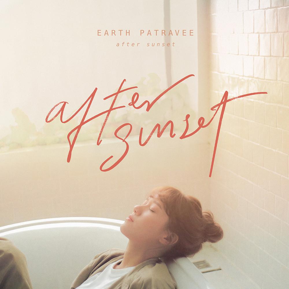 ฟังเพลงอัลบั้ม After Sunset - Single
