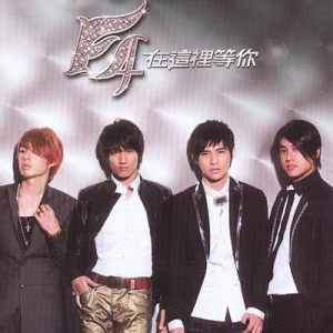Waiting for You- Await Your Love dari F4