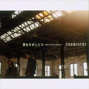 化學超男子的專輯Kimio Sagashiteta -new Jersey United-