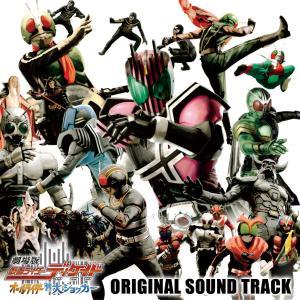 鳴瀬シュウヘイ的專輯電影版幪面超人帝騎 All Riders vs. Great Shocker 原聲帶