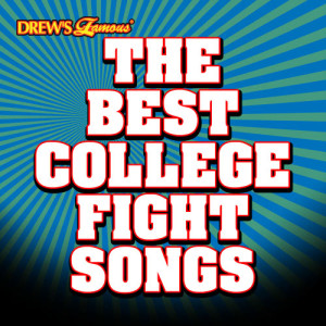 The Hit Crew的專輯The Best College Fight Songs