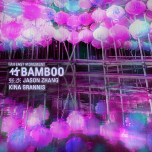 Bamboo (feat. Jason Zhang & Kina Grannis) dari Kina Grannis