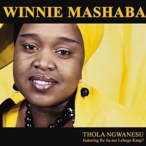 Listen to Eloi song with lyrics from Winnie Mashaba