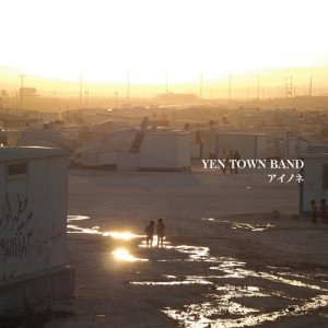 YEN TOWN BAND的專輯Ainone