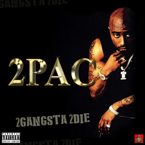 Listen to Live It Up song with lyrics from 2Pac