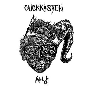 Guckkasten的專輯Hunt