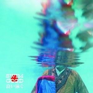 Album Swim Good from Frank Ocean