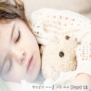 Listen to 비 오는 창가에서 song with lyrics from Monica