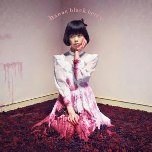 BLACK BERRY 2012 Hanae (ハナエ)