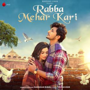 Rabba Mehr Kari
