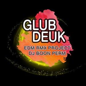 อัลบัม กลับดึก (EDM RMX PROJECT) - Single ศิลปิน ใหม่ เจริญปุระ