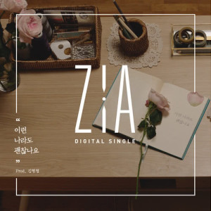 Album Even Though Me from 지아