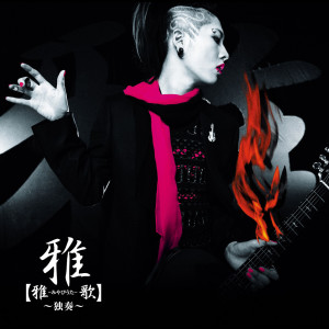 Album Miyaviuta -Dokuso- from MIYAVI