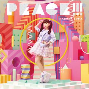 Luna Haruna的專輯PEACE!!!