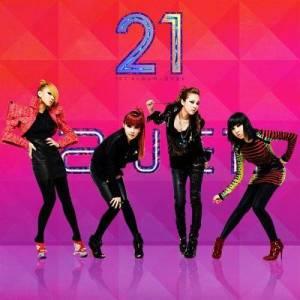 收聽2NE1的Stay Together歌詞歌曲