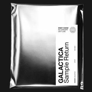 周國賢的專輯Galactica Sample Return (Endy Chow in concert 2017 Live)