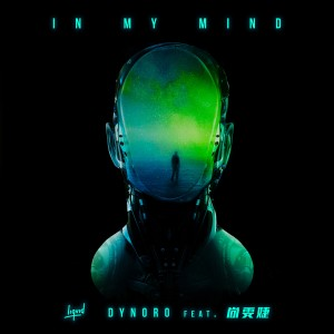 Dynoro的專輯In My Mind (Mandarin Version)