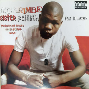 Listen to Sister Bethina Dirty Version ((Explicit)) song with lyrics from Mgarimbe