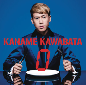 0 dari Kawabata Kaname