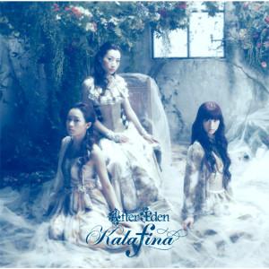 Kalafina的專輯After Eden