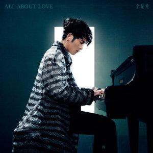 蕭敬騰的專輯全是愛
