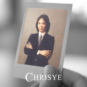 Rindu Ini dari Chrisye