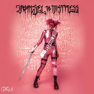 Album Damsel in Distress (Explicit) from GIRLI