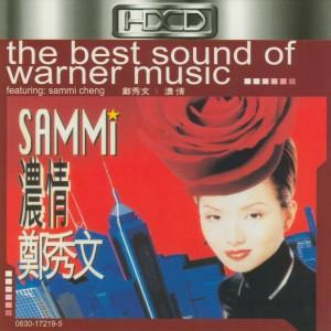 鄭秀文的專輯The Best Sound of Warner Music - 濃情