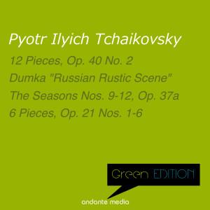 Album Green Edition - Tchaikovsky: 12 Pieces, Op. 40 No. 2 & 6 Pieces, Op. 21 Nos. 1-6 from Peter Schmalfuss