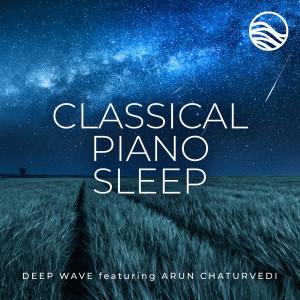 Album Classical Piano Sleep from Deep Wave