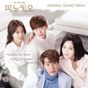 Pinocchio (Original Television Soundtrack) dari Korea Various Artists