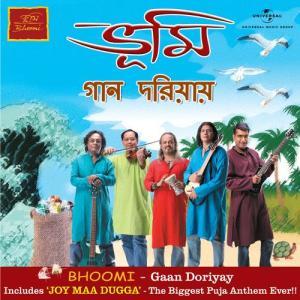 Gaan Doriyay 2010 Bhoomi