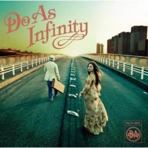 Do As Infinity的專輯誓言