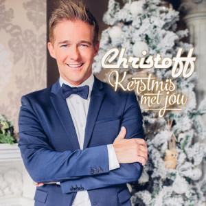 Album Kerstmis Met Jou from Christoff