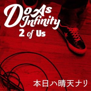 Do As Infinity的專輯今天會放晴 (2 of Us)