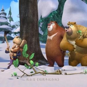 華語羣星的專輯嘻哈熊出沒 - 10週年紀念版