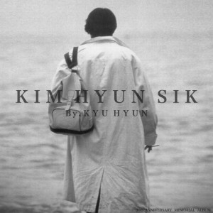 "曹圭賢的專輯the late Kim Hyun-sik's 30th Anniversary Memorial Album ""Making Memories"" Part 1"