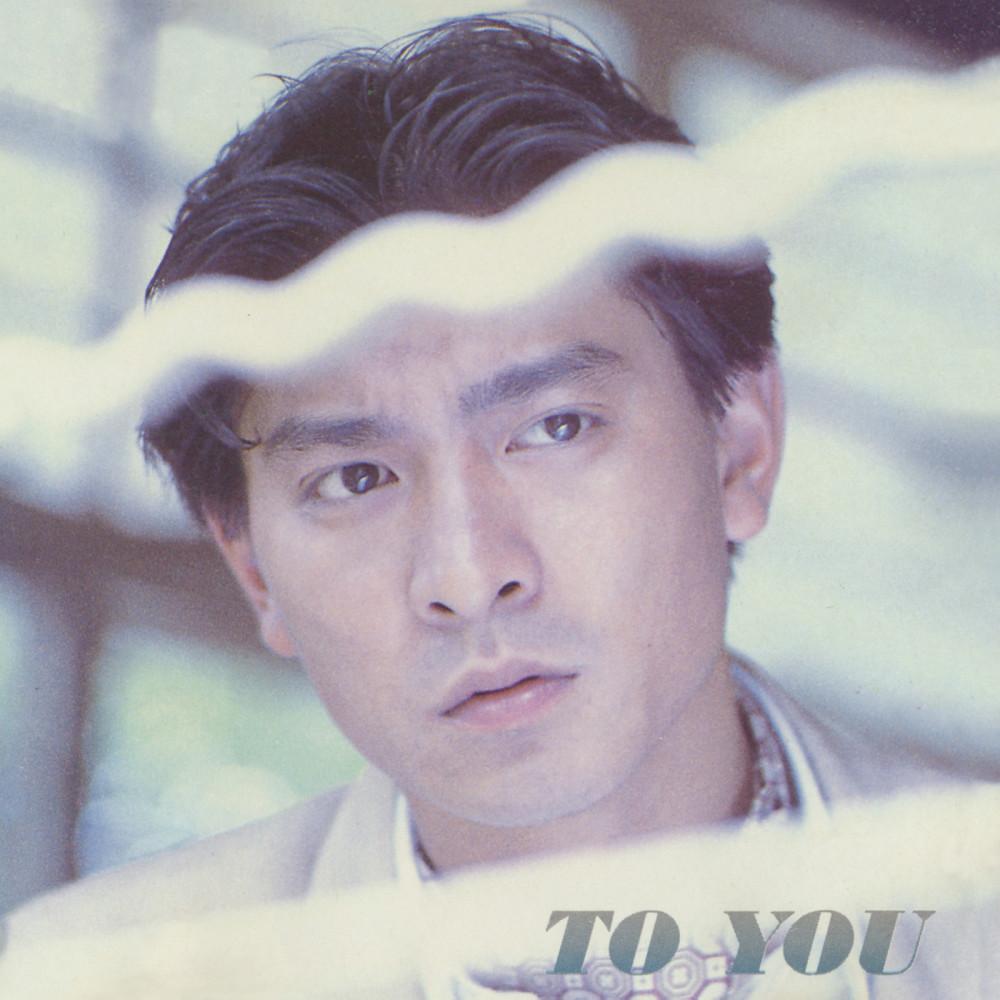 Wang Le Ai 1990 Andy Lau