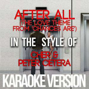 Karaoke - Ameritz的專輯After All (The Love Theme From 'Chances Are') [In the Style of Cher & Peter Cetera] [Karaoke Version] - Single
