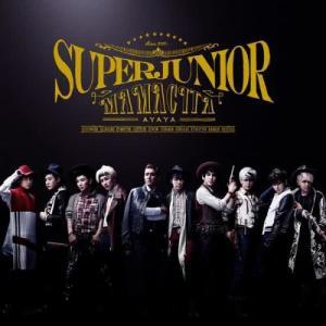 Super Junior的專輯Mamacita -哎呀呀-