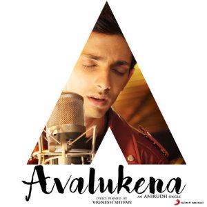 Album Avalukena from Srinidhi Venkatesh