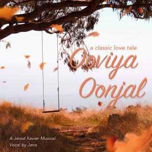 Album Ooviya oonjal from Jana