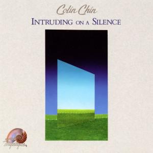 Intruding On A Silence 1990 Colin Chin