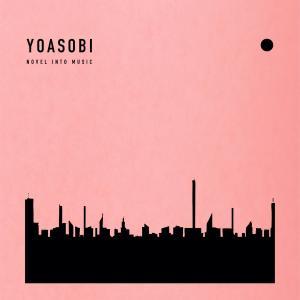 THE BOOK dari YOASOBI