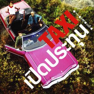 อัลบัม เปิดประทุน ศิลปิน Taxi (แท็กซี่)