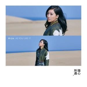 A-Lin的專輯隨心所遇 (日本觀光推廣主題曲) (日本觀光推廣主題曲)