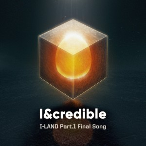 I&credible dari I-LAND