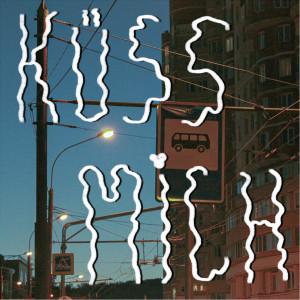Album Küss Mich (Explicit) from PJ